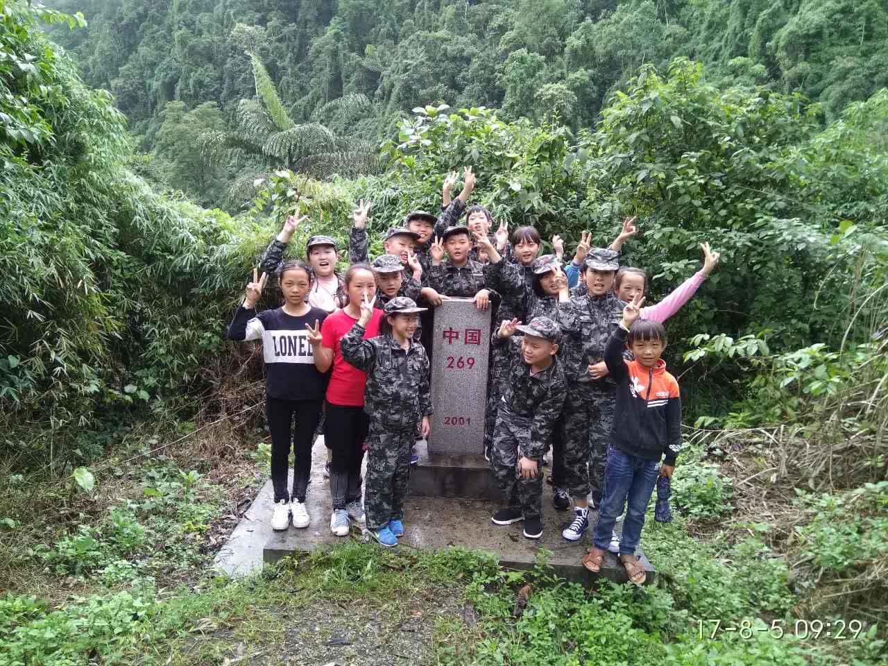 高能少年团•中越边塞•麻栗坡普者黑+越南双高铁8日夏令营(8-15岁)