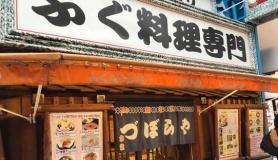 重庆直飞日本自由行6日游(东京大阪往返)