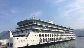 重庆旅行社发团三峡普通亚博全站8推荐行程
